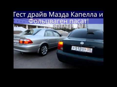 Welcher Brennstoffverbrauch bei audi а6 с5 2.4 Benzin