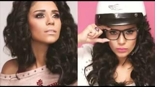تحميل اغاني اغنية امينة - بحبه يا بابا _ النسخة الاصلية 2013 MP3