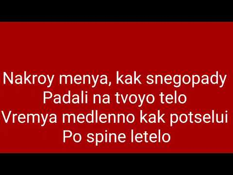 İvan - Novella (latin lyrics)