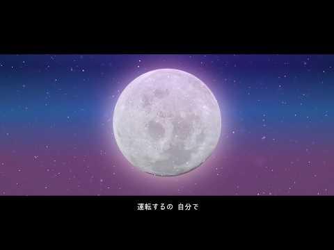 ルピナス ▶︎ VY1V4 / Lupinus - VY1V4 (Official Video)