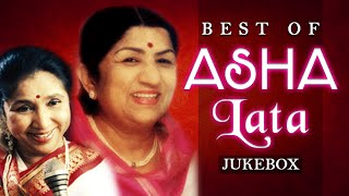 Women's Day Special | Asha & Lata Hit Songs | Evergreen Old