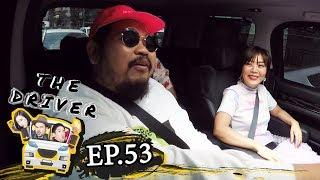 The Driver EP.53 - ป๊อป ปองกูล + ลุลา