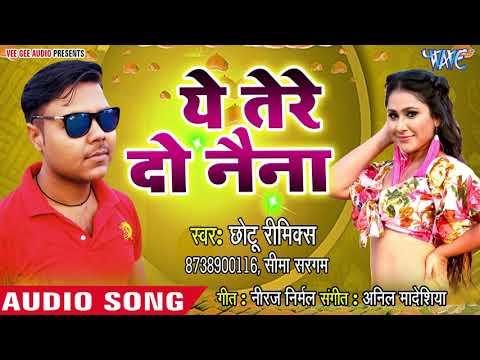 आ गया Chhotu Remix का आज तक का सबसे सुपरहिट - Hindi Romantic Song 2018 - Hindi Superhit Song
