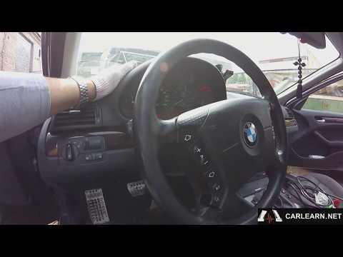 Система динамической стабилизации BMW E46 2001.