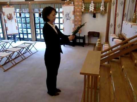 立礼での玉串拝礼作法 Ver.1 (札幌・西野神社で撮影)