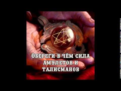 Билд на астролога