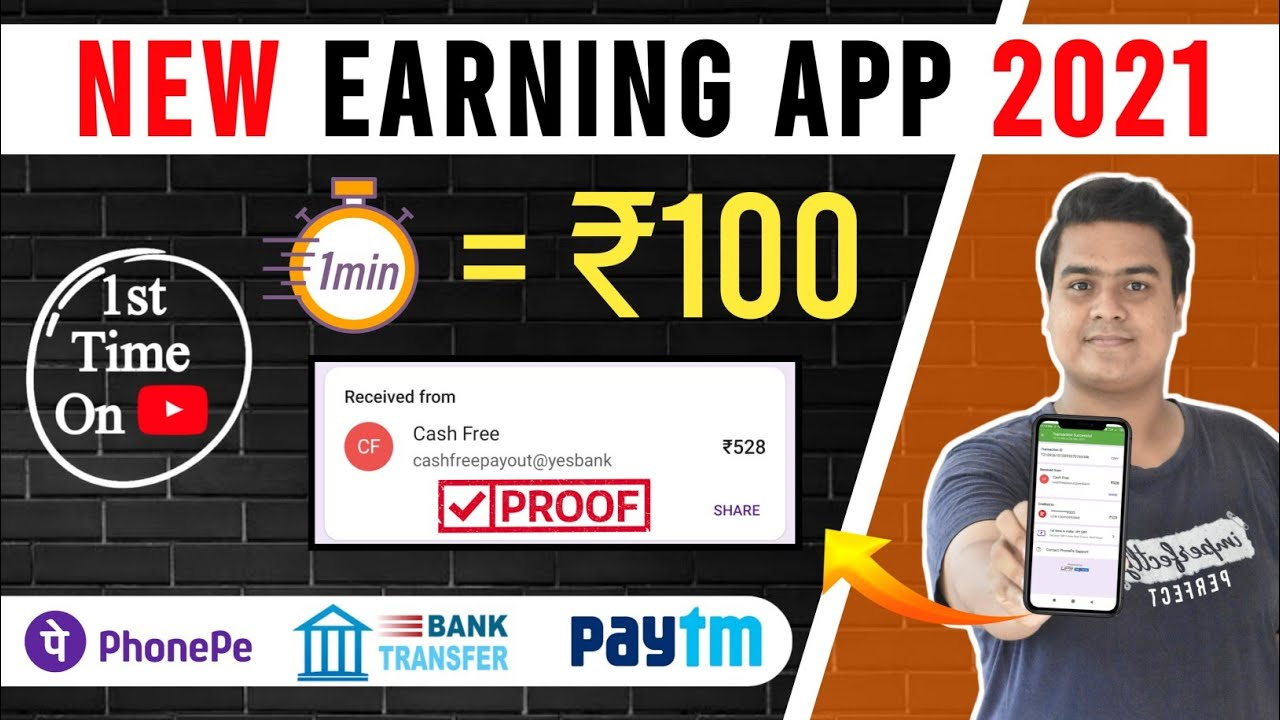 Make Money Online|New Earning App Today|Make Daily Free Paytm Money Without Financial Investment| thumbnail