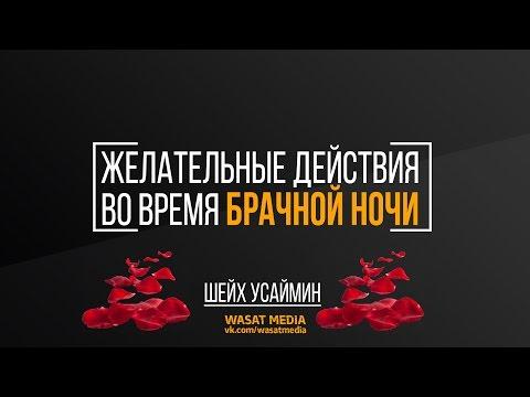 Купить возбуждающие средства для женщин в аптеке в москве