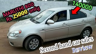 Second cars sales Thirunelveli / MMJ Cars /New review/ December tamil24/7