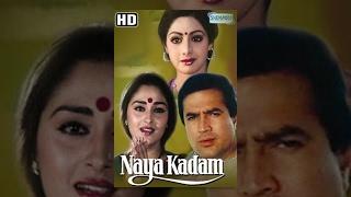 Sachin, Sadhana Singh, Shammi, Gulshan Grover