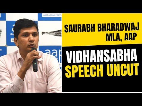AAP MLA SAURABH BHARADWAJ FULL SPEECH IN DELHI VIDHANSABHA
