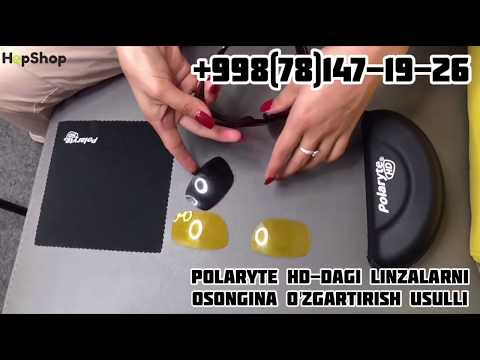 Очки поляризационные Polaryte HD
