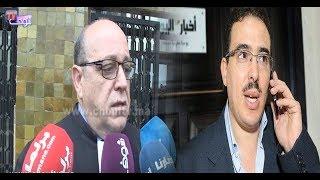 تفاصيل نقل أسماء حلاوي وخلود جابري ضحيتي توفيق بوعشرين إلى المستشفى تحميل MP3