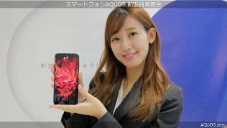 SHARPがスマートフォン「AQUOSzero」と「AQUOSsense2」の2機種を発表!実機紹介