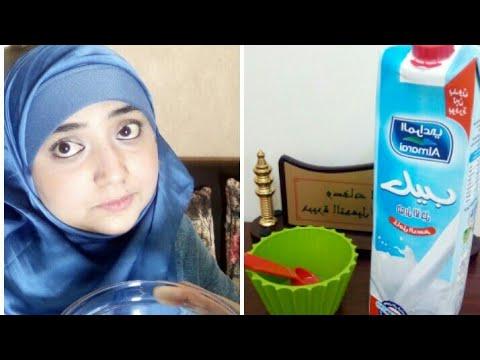 العرب اليوم - احصلي على بشرة ناعمة كالحرير بملعقة حليب
