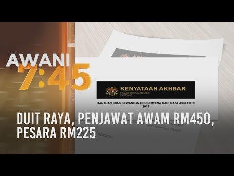 Duit raya, penjawat awam RM450, pesara RM225