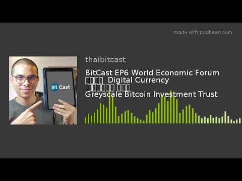 Best bitcoin verslas