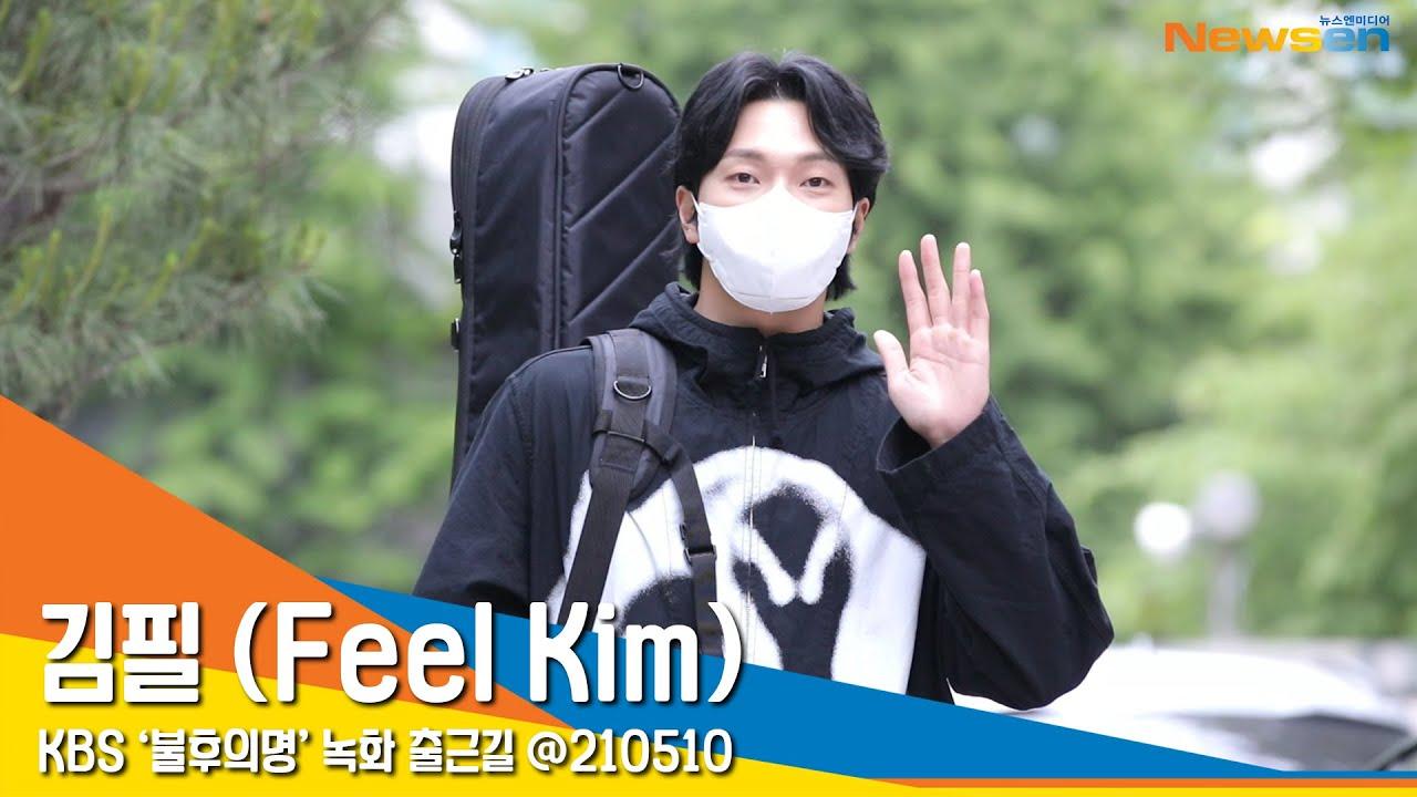 김필 (Feel Kim), '고막남친의 스윗한 인사' (불후의명곡) [뉴스엔TV]
