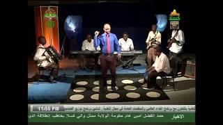 محمد خضر بشير - الناحر فؤادي