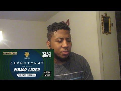 Certified Club Banger  Scriptonite x Major Lazer — Где твоя любовь
