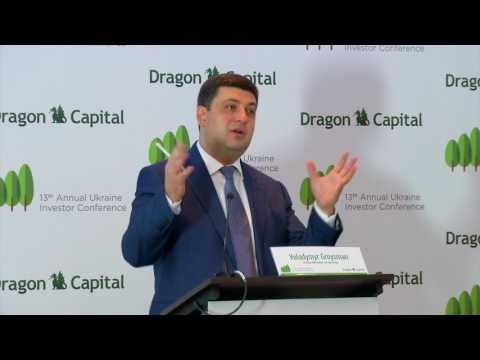 13-та Інвестиційна конференція Dragon Capital: Вступне слово та основна промова