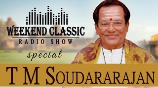 TMS Weekend Classic Radio Show | Evergreen Tamil Songs  Unheard Stories with RJ Mana