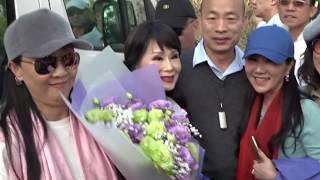 20190129韓國瑜邀張琍敏代言崗山之眼