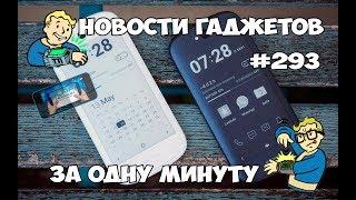 Yotaphone 3 Смартфон без оболочки MIUI от Xiaomi   Селфи-смартфон «за недорого»