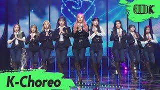 [K Choreo 8K] 우주소녀 직캠 'As You Wish (이루리)' (WJSN Choreography) L @MusicBank 191129