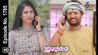 Swathi Chinukulu | 22nd  May 2019 | Full Episode No 1785 | ETV Telugu