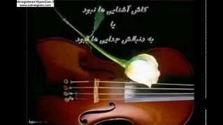 muzyka klasyczna ( betowen )
