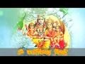 Om Kartikeyai Vidmahe   Lord Kartikeya Mantra   शक्तिशाली भगवान कार्तिकेय मंत्र