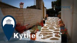 Kythera | Mitata & Viaradika Villages