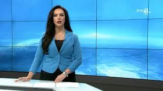 RTK3 Lajmet e orës 08:00 07.05.2021