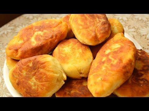 Пирожки с картошкой. Необычное и очень быстрое тесто!  Мамины рецепты видео