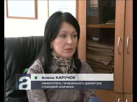 Афонтово: Единая база ДТП и стоимость полиса ОСАГО
