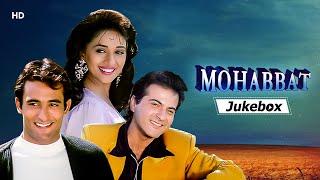 تحميل اغاني Mohabbat Songs(1997) | Madhuri Dixit | Sanjay Kapoor | Akshaye Khanna | Bollywood Hit Songs MP3