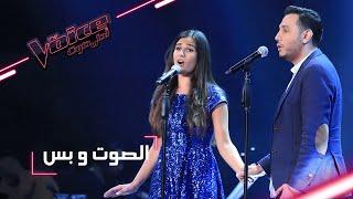 #MBCTheVoice - مرحلة الصوت وبس - شربل وألغا القاضي يؤديان أغنية 'A Time For Us'