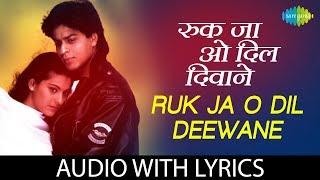 Ruk Ja O Dil Deewane with lyrics | रुको जा ओ दिल