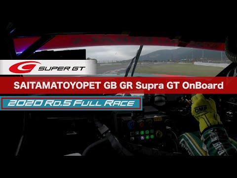 52号車 GT300 埼玉トヨペットGB GRスープラ 決勝レースのフルオンボード車載映像。スーパーGT 第5戦富士スピードウェイ