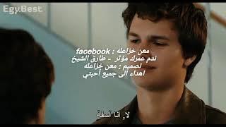 تحميل اغاني ندم عمرك - طارق الشيخ MP3