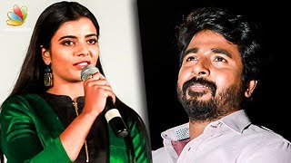 I will Not Refer you for my Next Movie : Aishwarya Rajesh | Kanaa Audio Launch | Sivakarthikeyan