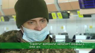 """У Харкові вшанували пам'ять """"кіборгів"""""""