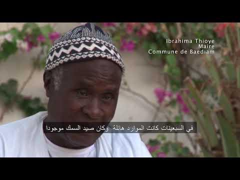 UE Mauritanie 50 ans de coopération. version française et arabe