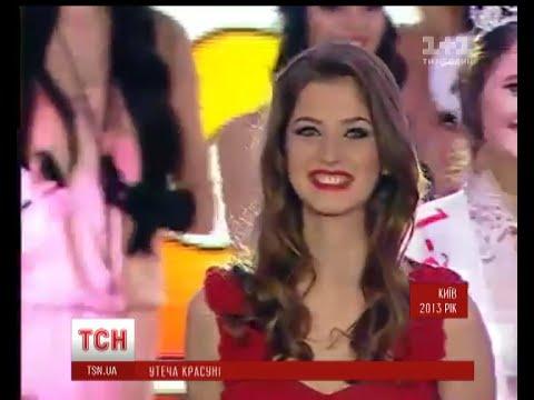 """""""Мисс Украина"""" сбежала от итальянского миллионера"""
