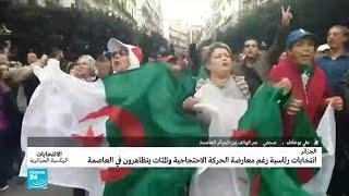 الصحفي علي بوخلاف تجول في الجزائر العاصمة..ماذا يقول عن المشاركة في الانتخابات؟