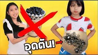 ระวัง! ชาไข่มุกปลอม! ทำมาจากยางรถยนต์ คิดให้ดีก่อนแชร์ข่าวปลอม! | Bubble milk tea BOXFORT