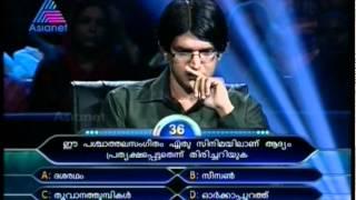 Ningalkkum Akam Kodeeswaran - Sabareesh -11-06-2012