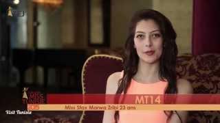 Marwa Zribi Miss Tunisie 2015 contestant introduction
