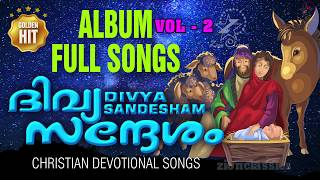 most popular christmas carol songs malayalam christmas carol songs jino kunnumpurath